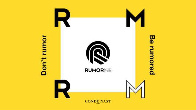 画像1: SNSオンリーメディア「RUMOR ME」とは?