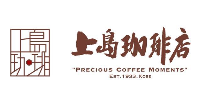 画像: 上島珈琲店 - UESHIMA(ウエシマ)COFFEE HOUSE