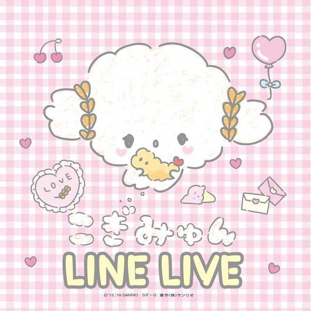 画像: こぎみゅん LINE LIVEってなんだみゅん‥? - LINE LIVE(ラインライブ)| 国内最大級のライブ配信サービス