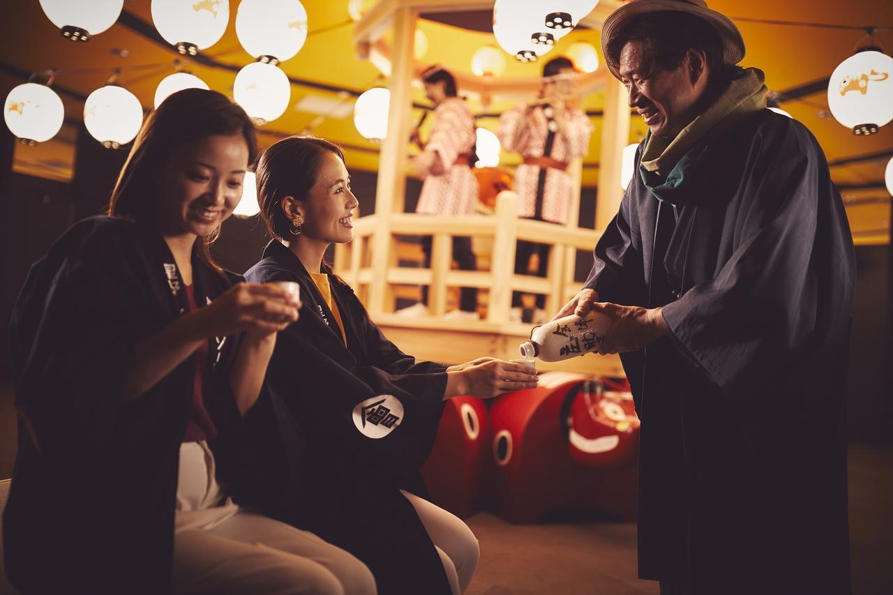 画像2: 【星野リゾート 磐梯山温泉ホテル】会津の祭りを体験するイベント「あいばせ!踊らんしょ」を開催