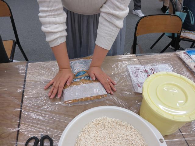 画像4: 【体験レポ】たった40分!自宅で簡単に仕込み完了!オイシックス「季節の手仕事を楽しむ 手作り味噌」を作ってみた