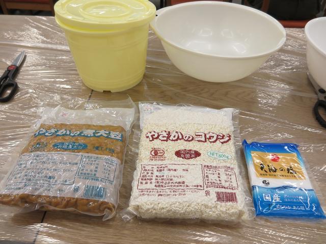画像: 「季節の手仕事を楽しむ 手作り味噌」のキット内容
