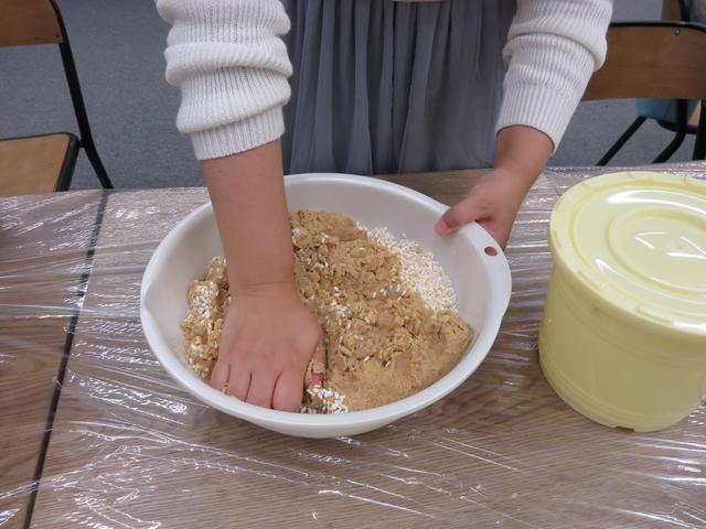 画像6: 【体験レポ】たった40分!自宅で簡単に仕込み完了!オイシックス「季節の手仕事を楽しむ 手作り味噌」を作ってみた
