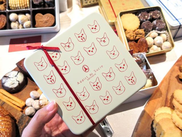 画像: アディクトオシュクルの焼き菓子