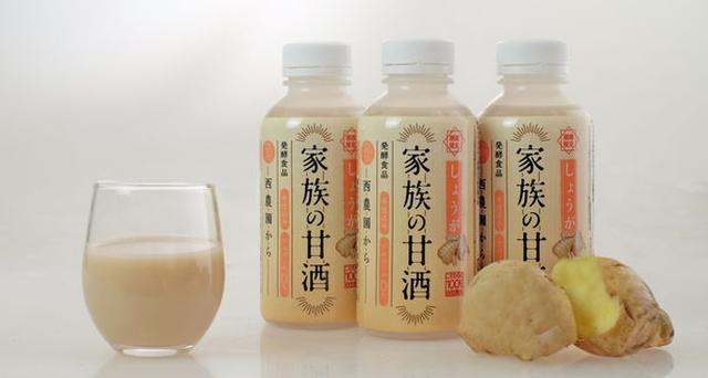 画像1: かぜ・インフルエンザ予防に役立つ、 新商品「家族の甘酒 しょうが入り」