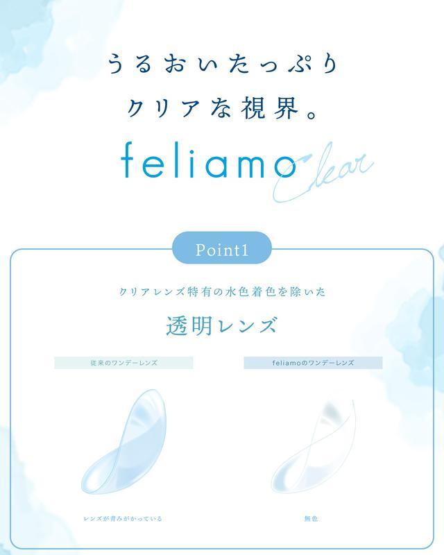 画像3: 白石麻衣さんがイメージモデル!うるおい続く新コンタクトレンズ発売