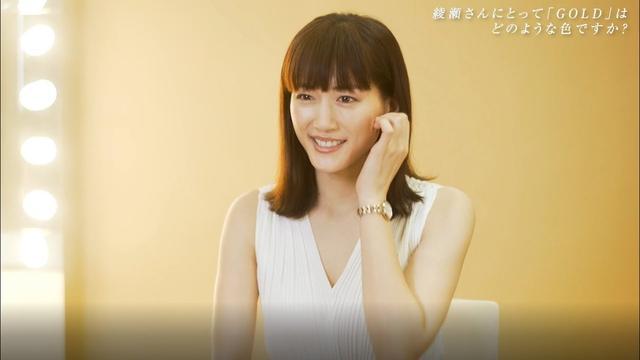 画像: 【Seiko Lukia】時計をする。私が変わる。(Interview) youtu.be