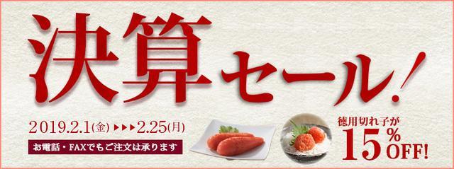 画像: 明太子(めんたいこ)の蔵出しめんたい本舗 | 公式通販サイト