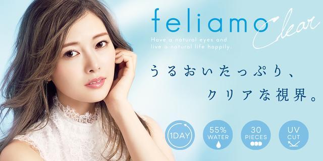 画像5: 白石麻衣さんがイメージモデル!うるおい続く新コンタクトレンズ発売