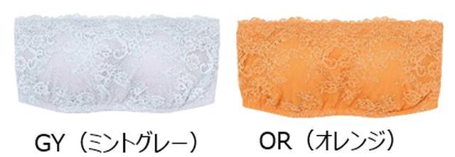 画像: ■カラー:GY(ミントグレー)、OR(オレンジ) ■サイズ:B~E65・70・75 ■希望小売価格:3,300 円~+税