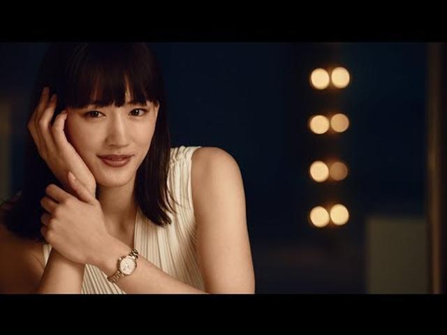 画像: 【Seiko Lukia】時計をする。私が変わる。 (30s Ver.) youtu.be