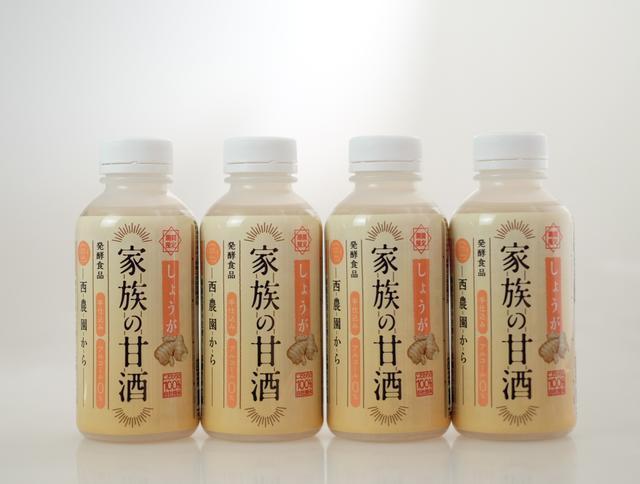 画像3: かぜ・インフルエンザ予防に役立つ、 新商品「家族の甘酒 しょうが入り」