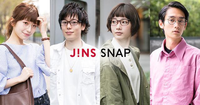 画像: 特集|JINS SNAP