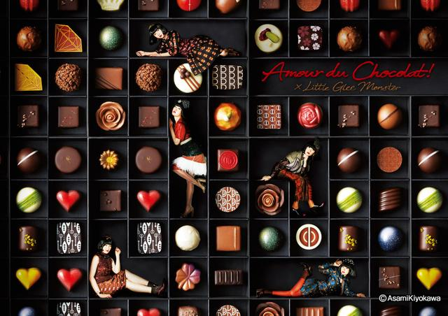 画像: 2019アムール・デュ・ショコラ ~高島屋 年に一度のショコラの祭典~|タカシマヤ