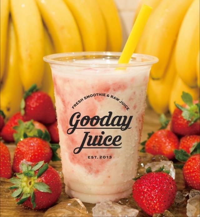 画像: つぶつぶいちごバナナミルクM¥583/グッディ ジュース