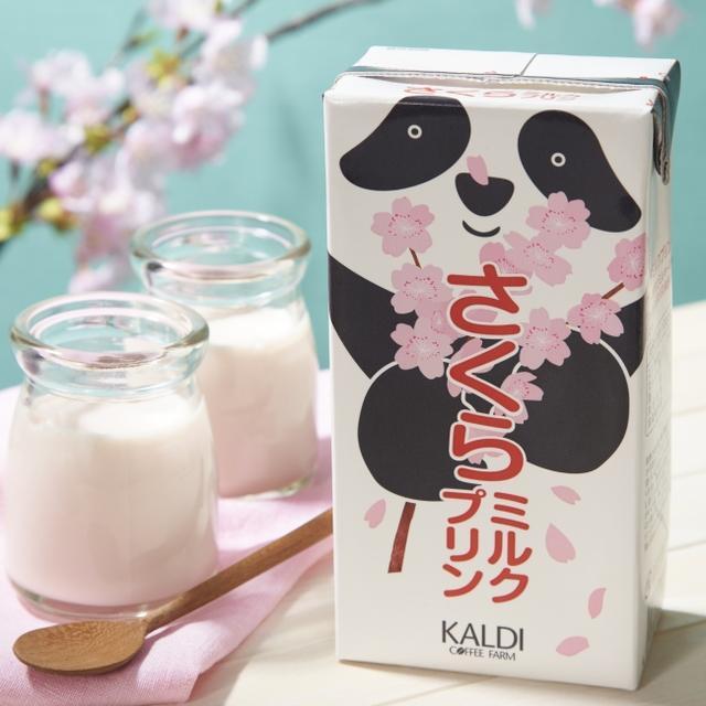 画像: パンダシリーズにさくらが咲いた♪季節限定のさくらミルクプリンが仲間入り