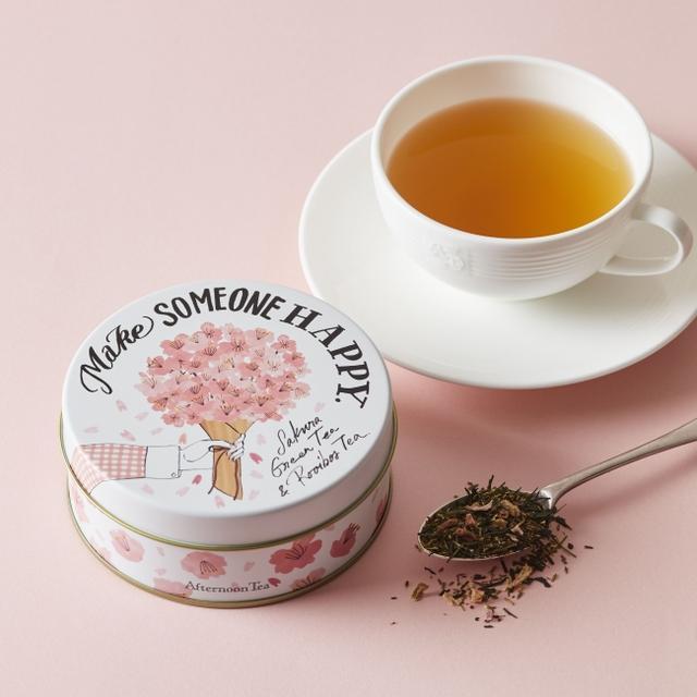 画像7: 【Afternoon Tea】苺たっぷりパフェや苺ガレットのほか、桜や抹茶メニューも続々登場
