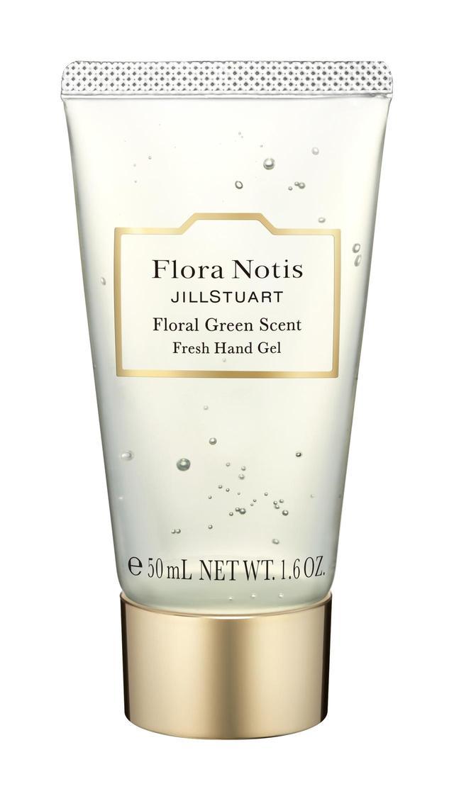 画像: フレッシュハンドジェル 各 50mL / 1,800 円(税抜) 全 3 種 <フローラルグリーン/ホワイトローズ/フレッシュピオニー> エタノール配合で手肌のベタつきはもちろん、 花の香りで、心まで爽快にリセットできるハンドジェル。 お守りのようにいつもそばにおいて。 ◆商品特徴 ・水のない外出時でも、なじませるだけで、 花の香りとともに手肌をすっきりとリフレッシュできるハンドジェル。 3つの香りで、その時の気分を使い分けても。 ・乾燥性があり、ベタつかず、なめらかな仕上がり。 ・ポーチや小さいバッグにもぴったりの、持ち運びできるモバイルサイズ