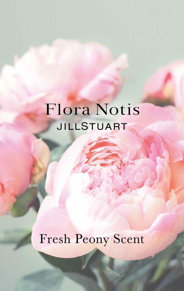 画像6: 今すぐ使えて、春先まで大活躍!Flora Notis JILL STUART が新たにリフレッシュアイテムを展開