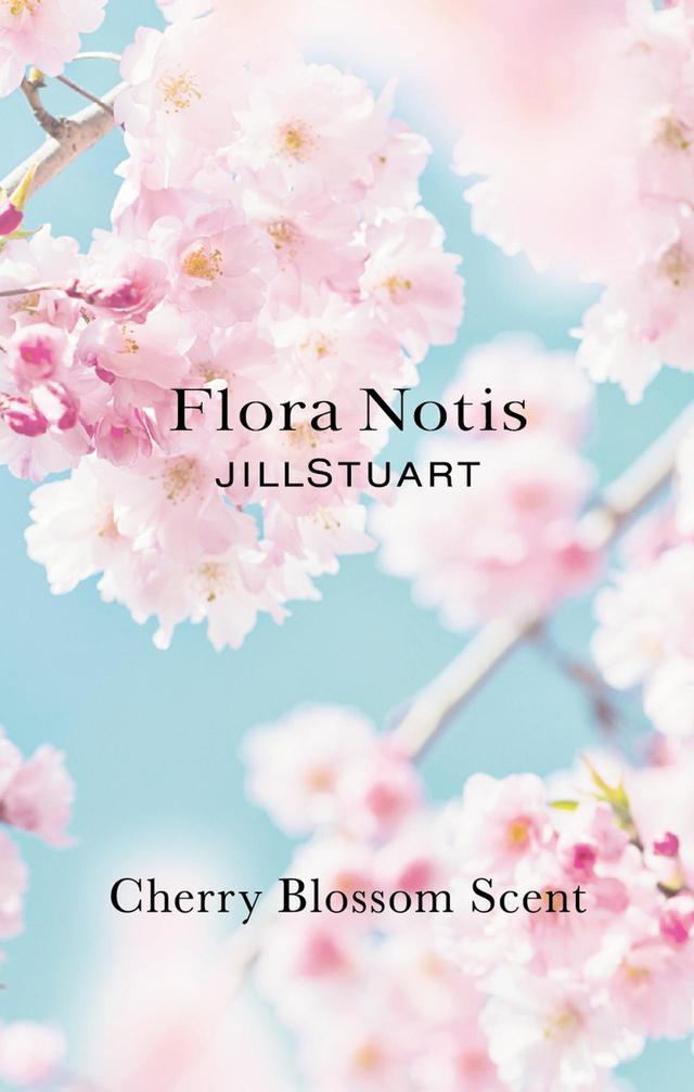 画像2: 今すぐ使えて、春先まで大活躍!Flora Notis JILL STUART が新たにリフレッシュアイテムを展開
