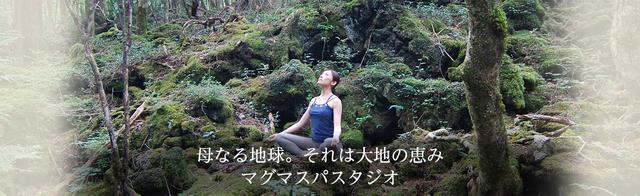 画像: ホットヨガ 東京|insea(インシー)公式サイト
