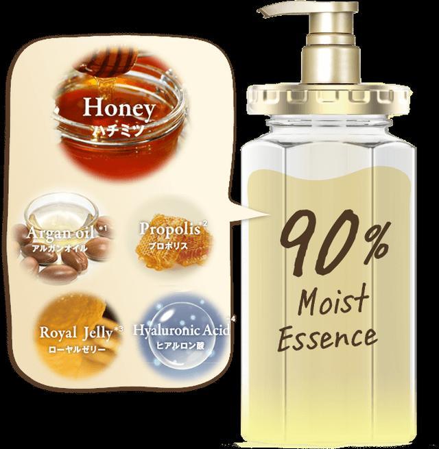 画像: &honey(アンドハニー)公式サイト 保水オーガニック美容