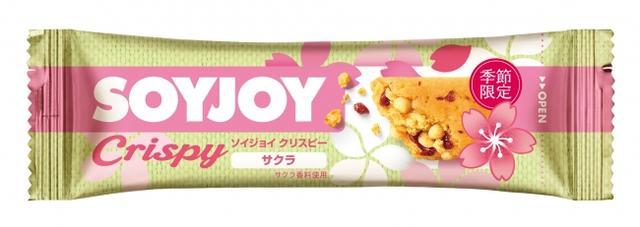 画像2: 大豆の栄養をまるごと摂れるSOYJOYブランドから「SOYJOY クリスピー サクラ」季節限定発売
