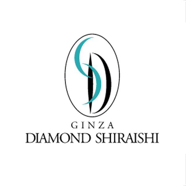 画像: 婚約指輪・結婚指輪の銀座ダイヤモンドシライシ