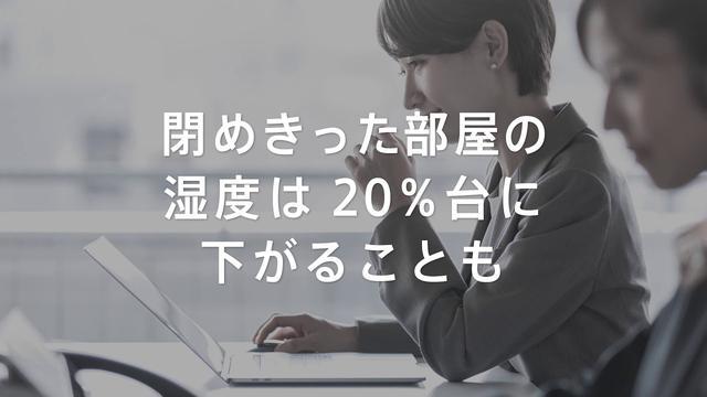 画像1: 花王 エスト 来たる大乾week予報※!今こそ、エストの潤いを。 動画広告 youtube.com