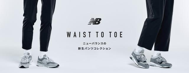 画像: 【NB公式】ニューバランス |WAIST TO TOE:  New Balance【公式通販】