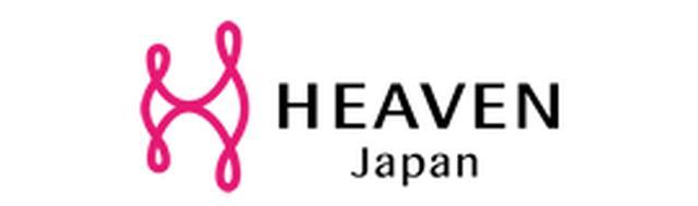 画像: HEAVEN Japan試着体感サロン 予約フォーム