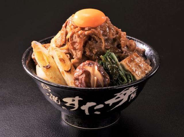 画像1: 【すた丼屋】「すき焼き」×「ニンニク」の新味登場!