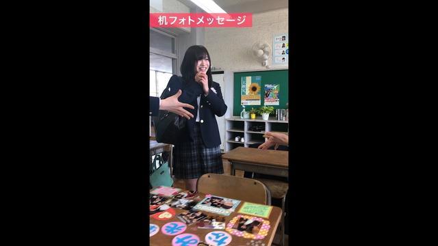 画像: #教室アルバムアイデアまとめ♪〜chay「大切な色彩」2 minutes size.〜 /富士フイルム youtu.be