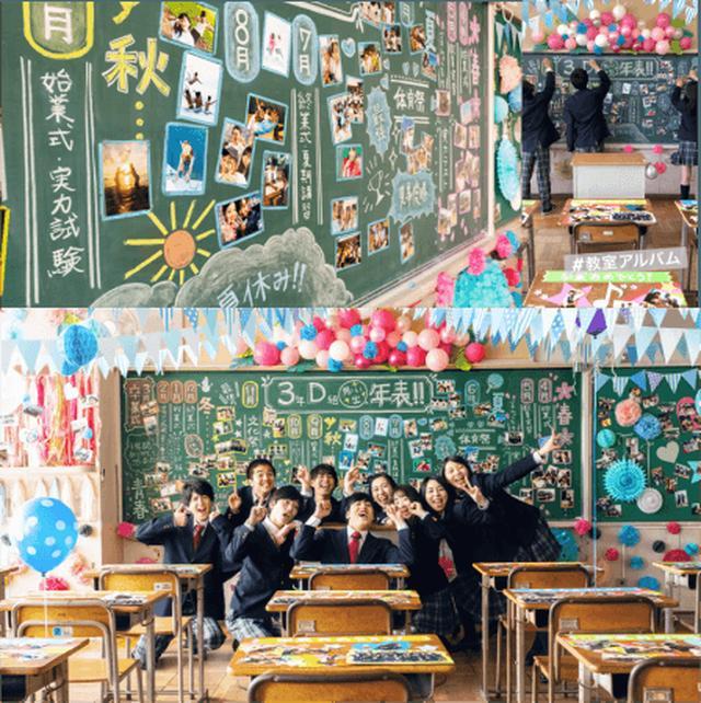 画像2: 次世代の「黒板アート」!?卒業シーズンの新しい写真の楽しみ方提案