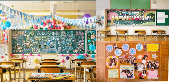 画像1: 次世代の「黒板アート」!?卒業シーズンの新しい写真の楽しみ方提案