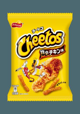 画像3: チーズスナック「チートス」がさらにおいしくなって登場