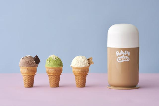画像1: アレンジ自由自在!自宅で簡単に手作りアイスクリーム 『HAPI CREAM ハピクリーム』