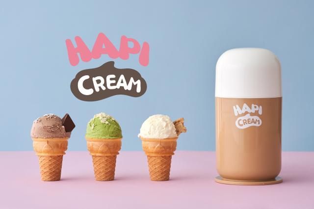 画像: 商品の特長|ドウシシャのハピクリーム