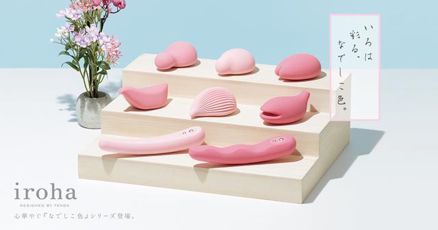 画像: Nadeshiko Colors | iroha(イロハ)ブランド公式サイト