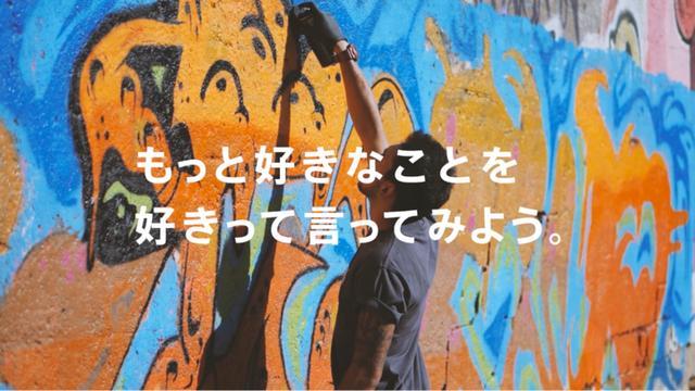 画像6: TENGA直営店が阪急メンズ東京にOPEN!