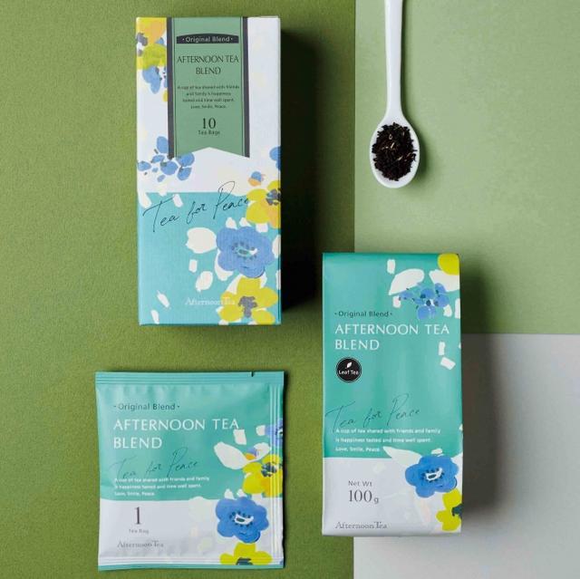 画像5: 【Afternoon Tea】人気メニュー10種を無料で楽しめる「夢のパスポート企画」と、売上No.1紅茶を日本伝統の職人技で仕上げた「限定コラボ缶」を展開