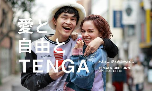 画像1: TENGA直営店が阪急メンズ東京にOPEN!