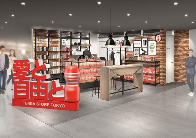 画像2: TENGA直営店が阪急メンズ東京にOPEN!