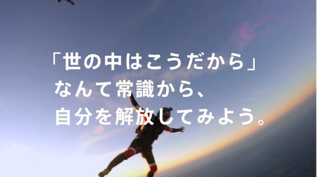 画像5: TENGA直営店が阪急メンズ東京にOPEN!