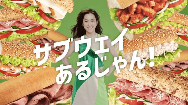 画像2: サブウェイ・アンバサダーに女優・中村アンさんが就任!