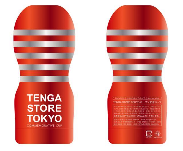 画像3: TENGA直営店が阪急メンズ東京にOPEN!