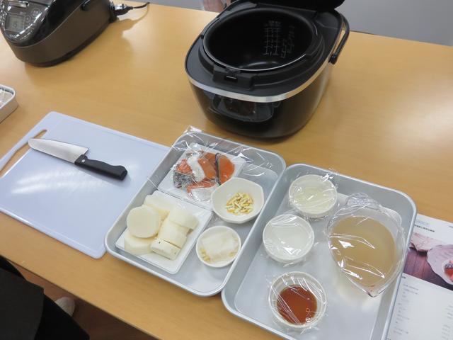 画像1: 【体験レポ】ご飯もおかずも入れるだけ15分!魔法の炊飯器調理