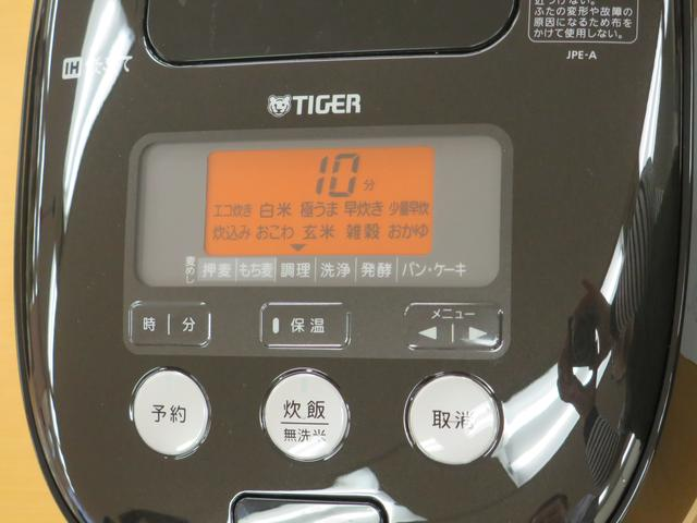 画像3: 【体験レポ】ご飯もおかずも入れるだけ15分!魔法の炊飯器調理