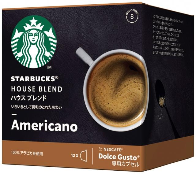 画像: スターバックス ハウス ブレンド スターバックスのコーヒー豆で定番人気のブレンドで、ナッツやカカオを思わせる味わいに、豊かな香りやコクが見事に調和した風味が特長です。スターバックスが創業当初よりお届けしてきた、おもてなしの心あふれるブレンドです。