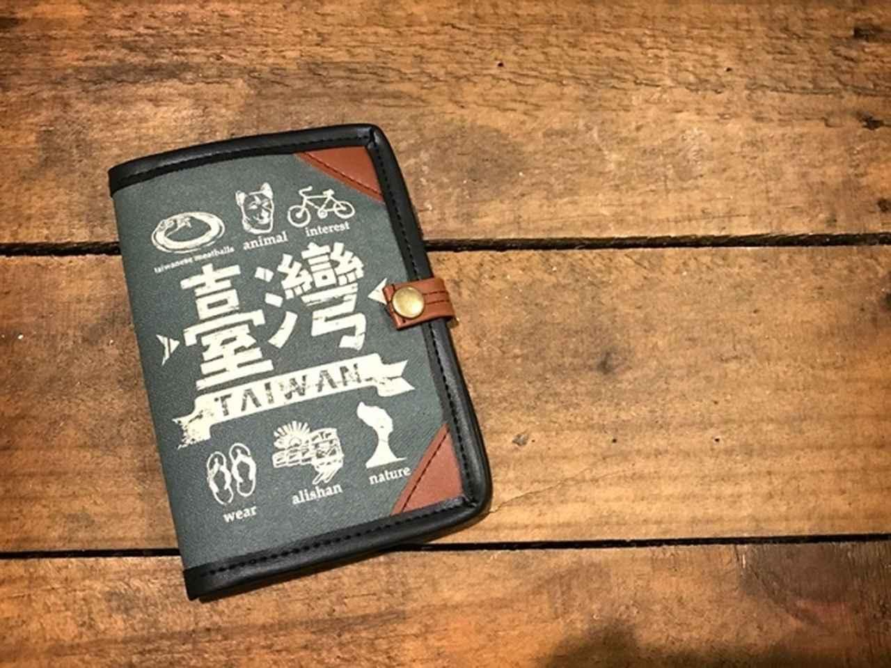 画像: 台湾パスポートケース 2,455円(税込・送料込) jp.pinkoi.com